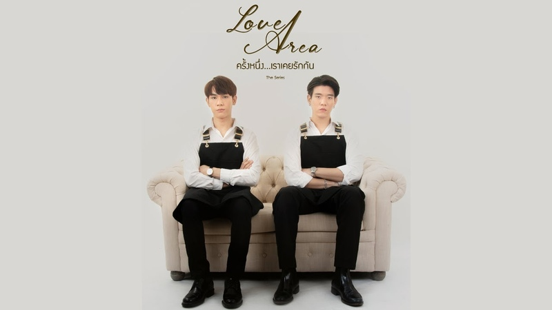 Jeff Satur - แค่เธออยู่ (Stay Together) Ost.Love Area the Series   Official Visualizer