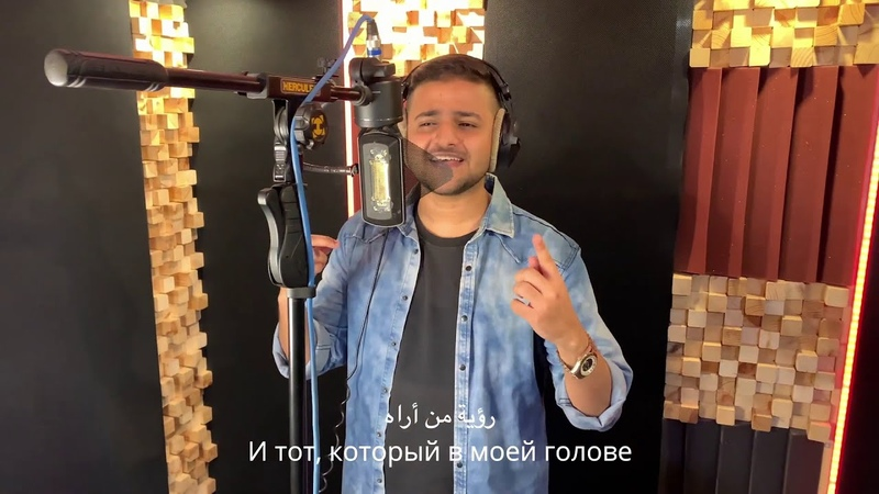A Million Dreams Mohamed Qaid 7 ELEMENT RECORDS مليون حلم محمد قائد
