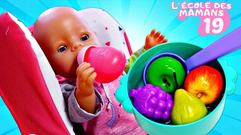 Vidéo pour enfants L'école des mamans nouvel épisode Peppa prépare une compote pour bébé