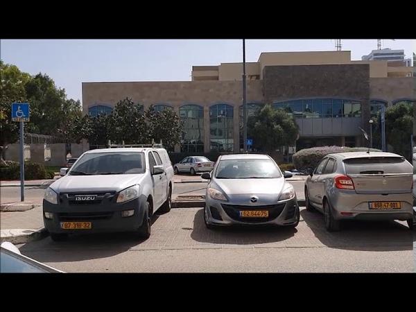 Йом Кипур в Кирьят Яме в карантин Район Далет Израиль Israel
