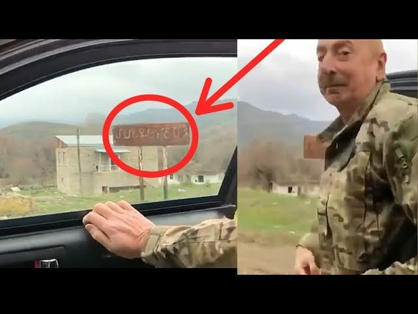 Cənab prezident Qubadlıda ermənicə yazını görub maşını saxladı