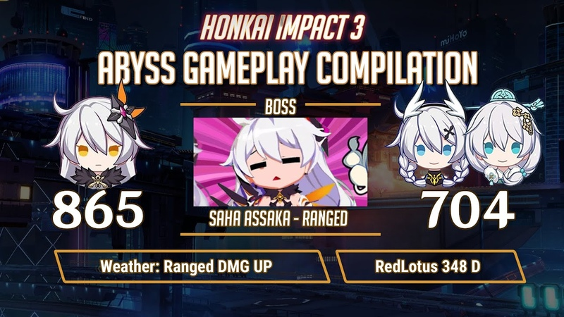HoVs Exclusive Weather! EX ABYSS Ranged Assaka | Red Lotus 348 D | Honkai Impact 3