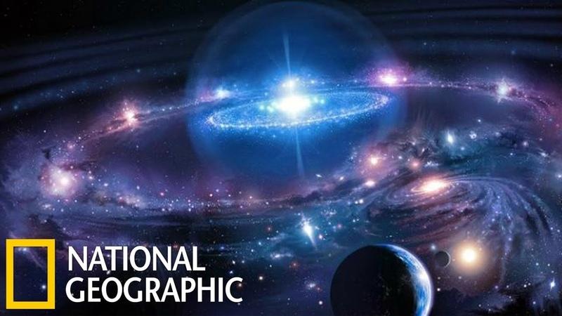 Тайны мироздания Мультивселенная National Geographic HD