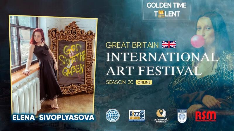 Golden Time Distant Festival | 20 Season | Elena Sivoplyasova | GT20-7232-7422