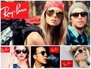 Купить солнцезащитные очки ray ban мужские и женские