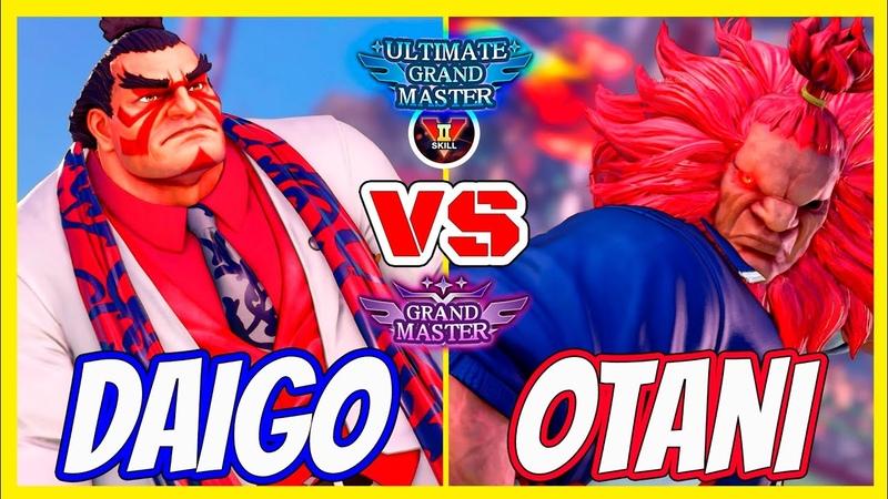 SFV CE💥 Daigo VS Otani Akuma 💥SF5💥Messatsu💥