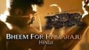 Bheem For Ramaraju - Ram Charan's First Look - RRR Movie NTR, Ajay Devgn, Alia SS Rajamouli