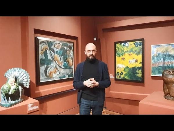 Андрей Боровский о выставке Мир, сотворенный заново