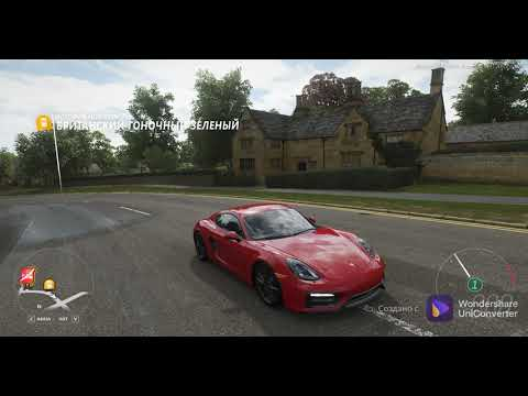 Forza Horizon 4 CAYMAN GTS 2015 PORSCHE