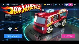 Новая Машинка ХОТ ВИЛС Chill Mill - Крутые Погони в Японии и в Лондоне - Hot Wheels 3