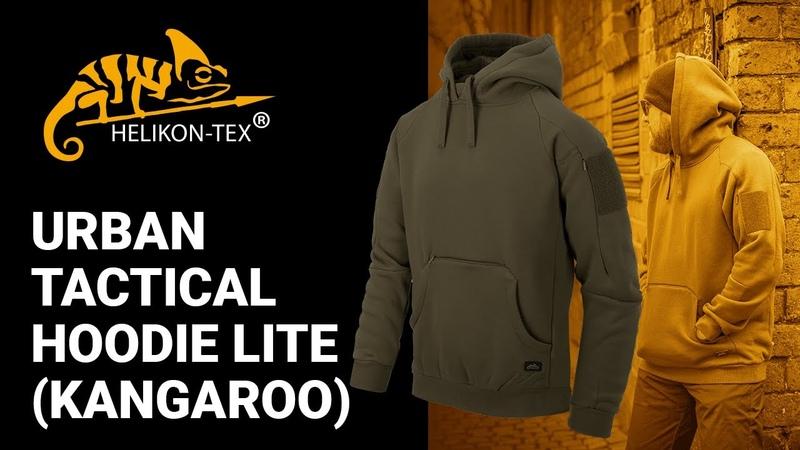 Толстовка Urban Tactical Hoodie Lite Kangaroo от Helikon Tex