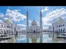 Белая мечеть - Болгар