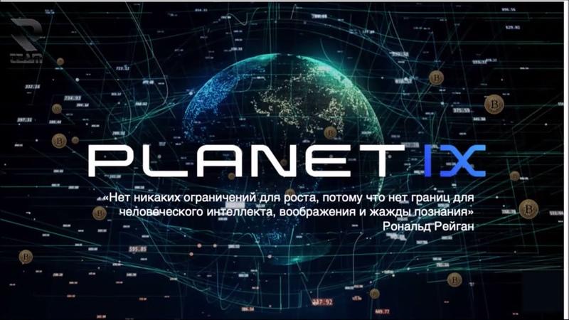 Презентация CROWD1 Владимир Фролов представляет на КаналеBelyjVolshebnik 13.04.2021г