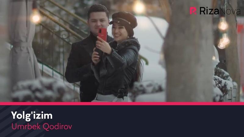 Umrbek Qodirov - Yolgizim   Умрбек Кодиров - Ёлгизим