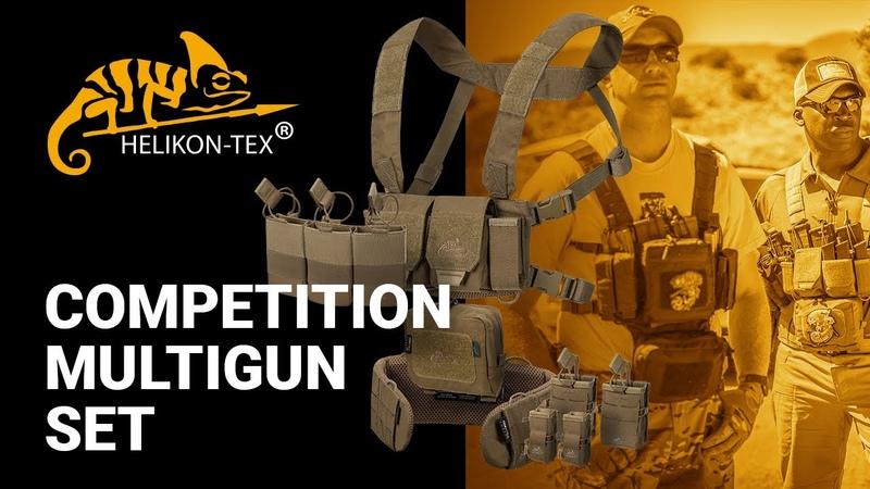 Helikon Tex Competition MultiGun Set