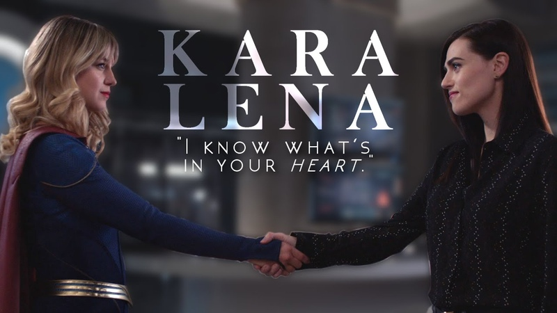 Kara Lena • I know whats in your heart.
