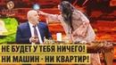 Чиновник-коррупцинер у гадалки что ждет Украину в будущем – Дизель Шоу 2020 ЮМОР ICTV