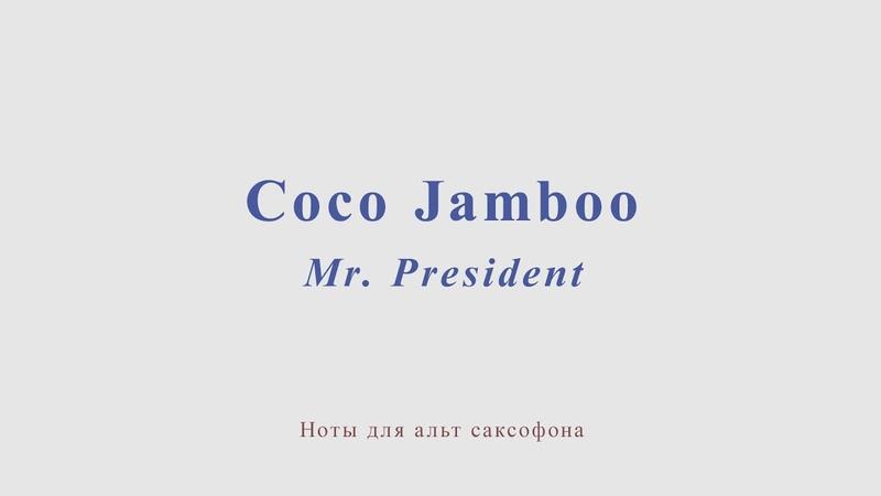 Coco Jamboo. Mr. President. Minus for alto sax