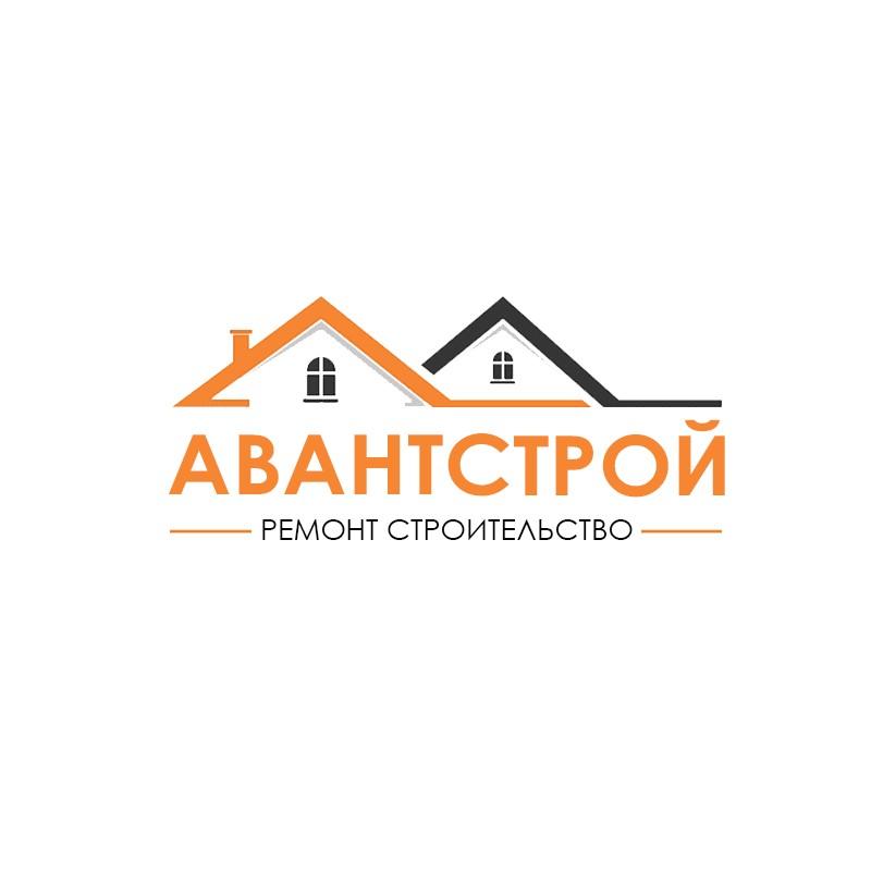 """Ремонотно строительная компания """"Авантстрой"""" Ремонт квартир"""
