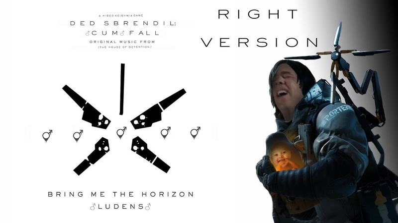 Bring Me The Horizon - Ludens (♂Right Version Gachi Remix♂)