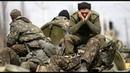 Солдаты ВСУ дезертировали из армии,заметив концентрацию российских войск на границе.Донбасс сегодня