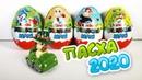 КИНДЕР МАКСИ 2020 Пасхальная Коллекция ОВЕЧКИ Kinder MAXI Ostern Easter