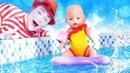 Смешные видео куклы - БЕБИ БОН играет в Бассейне! - Весёлые игры одевалки для девочек с Baby Born