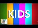 Ярик лапа-KIDS 2.