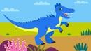 ДИНОЗАВР - Детская песня мультфильм про динозавра