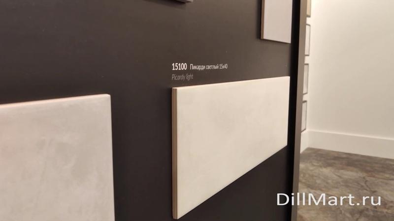 Коллекция Тортона - Керамическая плитка и керамогранит из серии Milano Kerama Marazzi