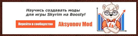 Кликните по строке чтобы перейти на сайт Boosty.