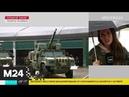 На полигоне Алабино отмечают 90-летие Воздушно-десантных войск - Москва 24
