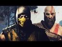 Скорпион vs. Кратос ВЕЛИКАЯ РЭП БИТВА God Of War против Mortal Kombat