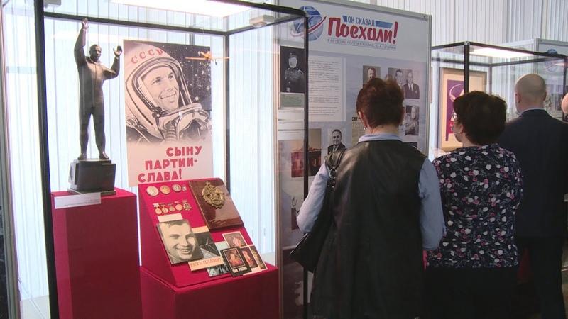 В Волгограде стартовал выставочный проект «Он сказал «Поехали!»