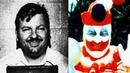 Невероятная история клоуна убийцы Джона Гейси. История жизни Джона Гейси.