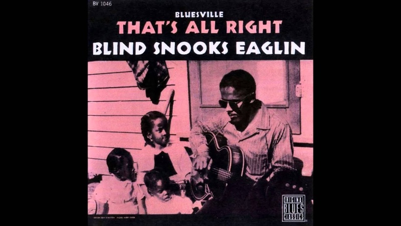 Blind Snooks Eaglin Brown Skinned Woman