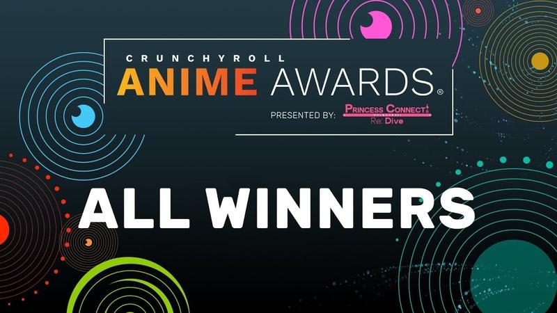 2021 Crunchyroll Anime Awards Winner Reel