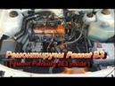 Ремонтируем Volkswagen Passat B3. Плохо работает двигатель. Переборка Pierburg 2E3 inside !