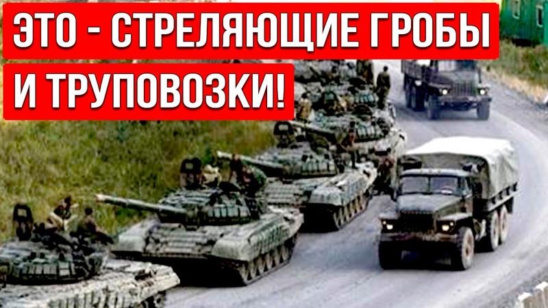 ОЧНИСЬ ВАТНИК Передвижения рухляди Амии РФ это парад металлолома