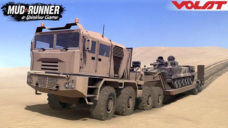 Spintires MudRunner MZKT 741351 VOLAT Tank Transporter Driving On Sand Through Desert