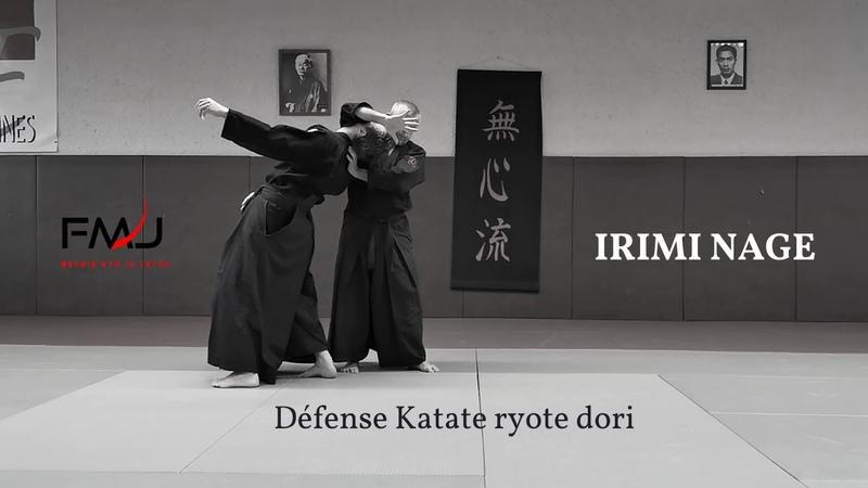 Arts martiaux Défense sur katate ryote dori Irimi nage Mushin ryu ju jutsu Ju jitsu japonais