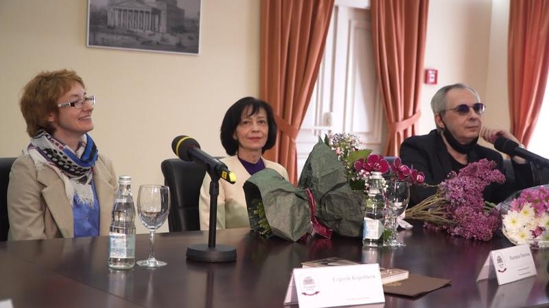 В Москве прошла презентация книги о балерине Надежде Павловой