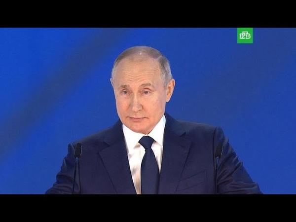 Как будто не про нас Путина неприятно удивили некоторые школьные пособия по истории