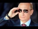 Поздравление с 8 марта от Владимира Путина.Музыкальная открытка.Прикол