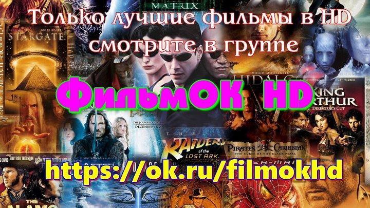 Вызов 1 сезон 2013 год