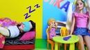 СОННЫЙ ПАПА ВСЕ ПЕРЕПУТАЛ! Катя и Макс веселая семейка мультики играем в кукол Барби куклы