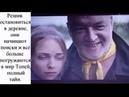 $€₽ЁГА Be功gunов -ХАЯГизМы Личность Голова Германа Головоломка Настя соберись! Топи Персоны Социум