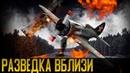 Жестокий фильм покажет настоящую войну с немцами Разведка вблизи Русские детективы