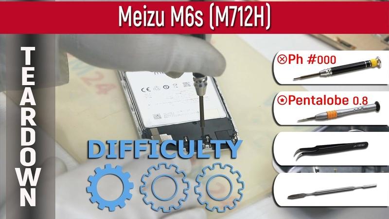 📱 Meizu M6s (M712H) Teardown Take apart Tutorial