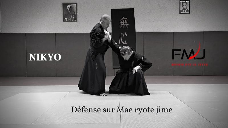 Arts martiaux Défense sur Mae ryote jime Nikyo Mushin ryu ju jutsu Jujitsu japonais